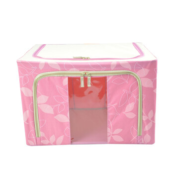 66L Large Oxford Cloth Dual Opening Foldable Spring Blossom Storage Box(Pink)
