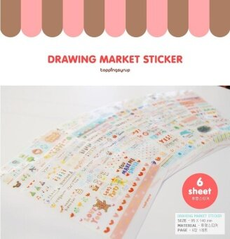 Harga 6sheet Washi Drawing Market Planner Diary Deco Stickers Transparent Scrapbooking