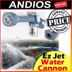 Buy 8in1 Ez Jet Water Cannon-Dispenser Nozzle Spray Gun-Cuci Kereta-H03 Malaysia