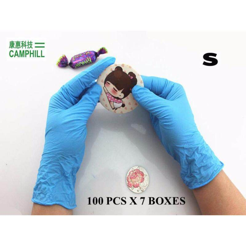 9 Inch Medical Grade Examination Disposable Powder Free Nitrile Finger Hand Doctor Glove Blue S Size (50 Pairs X 7 Boxes)