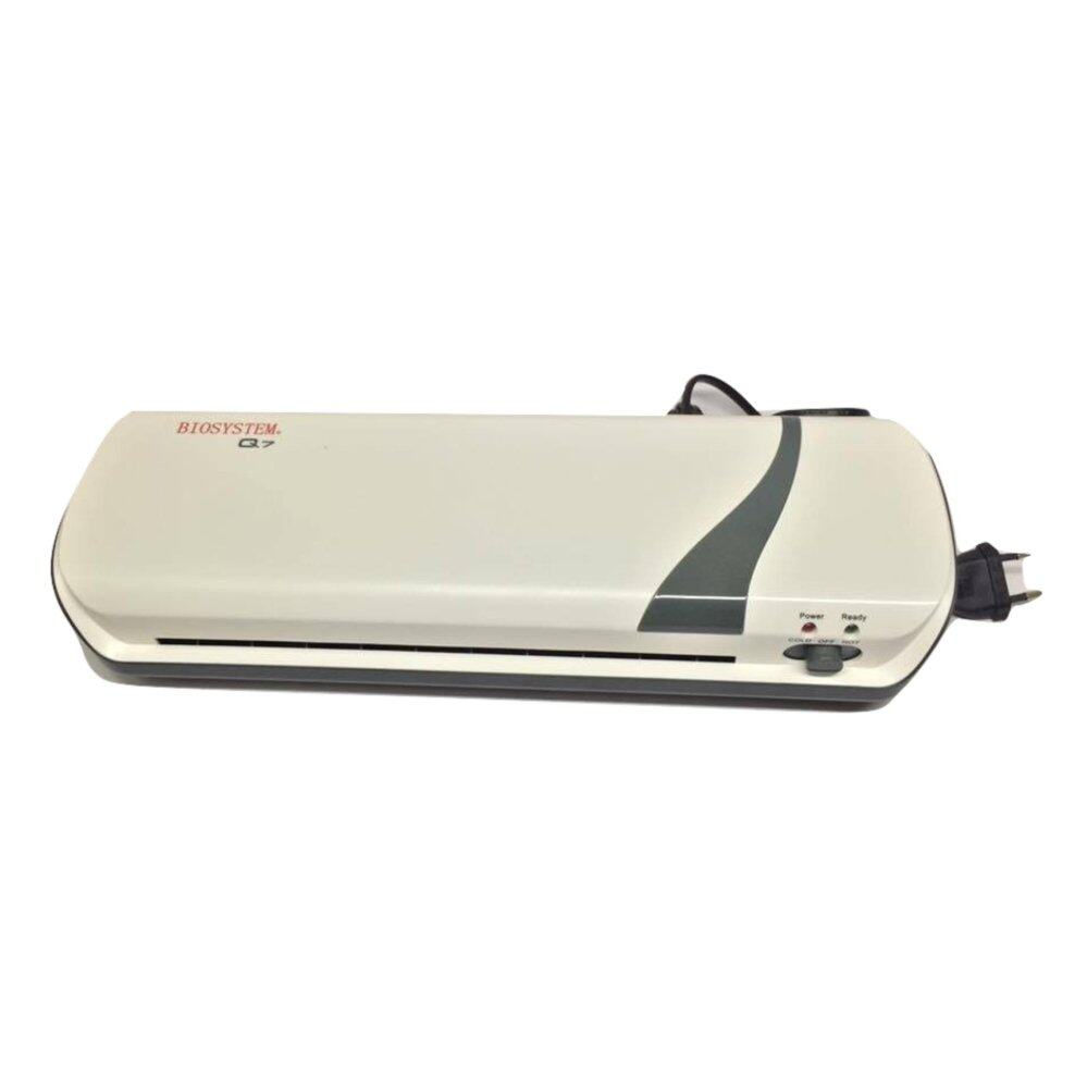 A4 SIZE LAMINATOR MACHINE ( 8 YEARS WARRANTY ) FULLSET