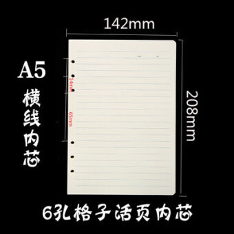 Harga A5/B5 bar English blank grid loose-leaf inner core loose-leaf paper