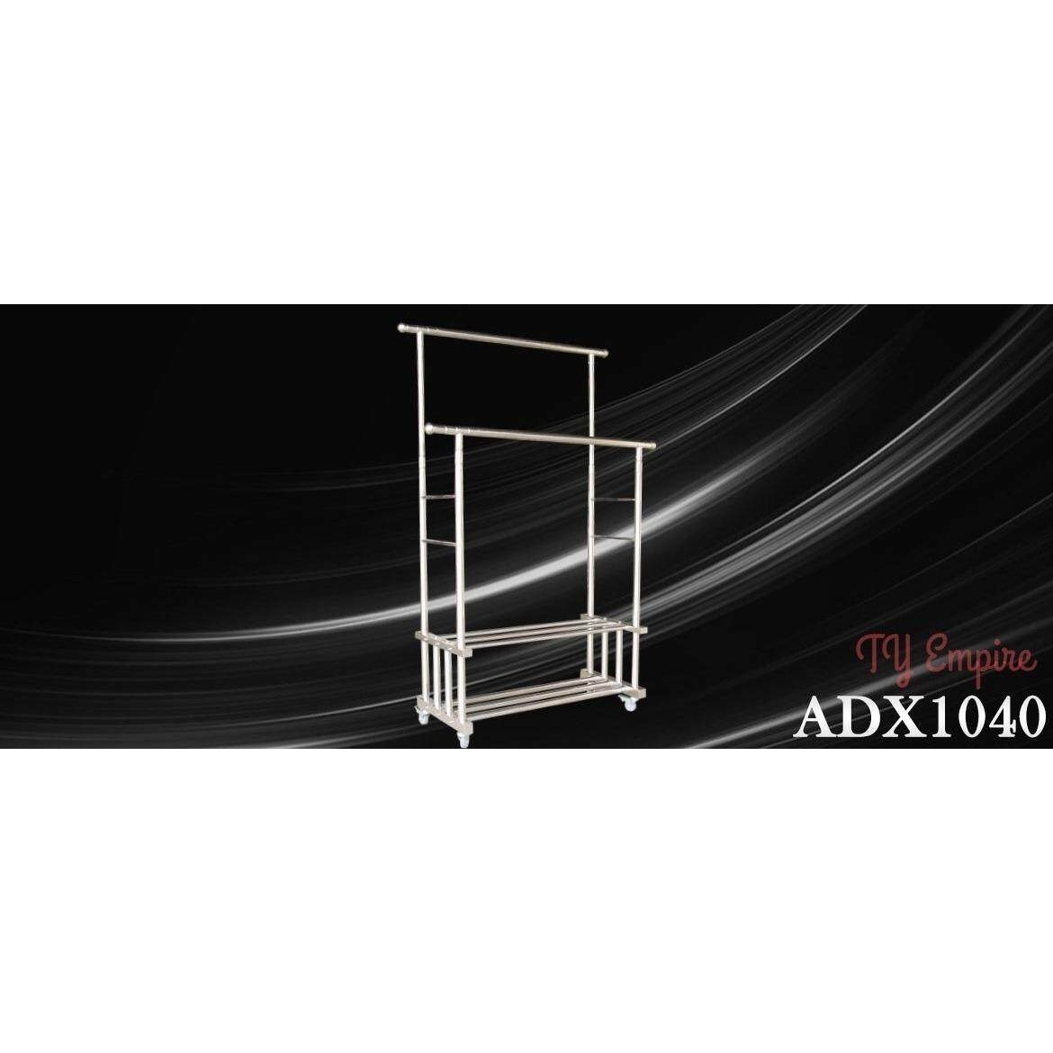 ADX1040 Premium Quality Stainless steel double pole clothes hanger