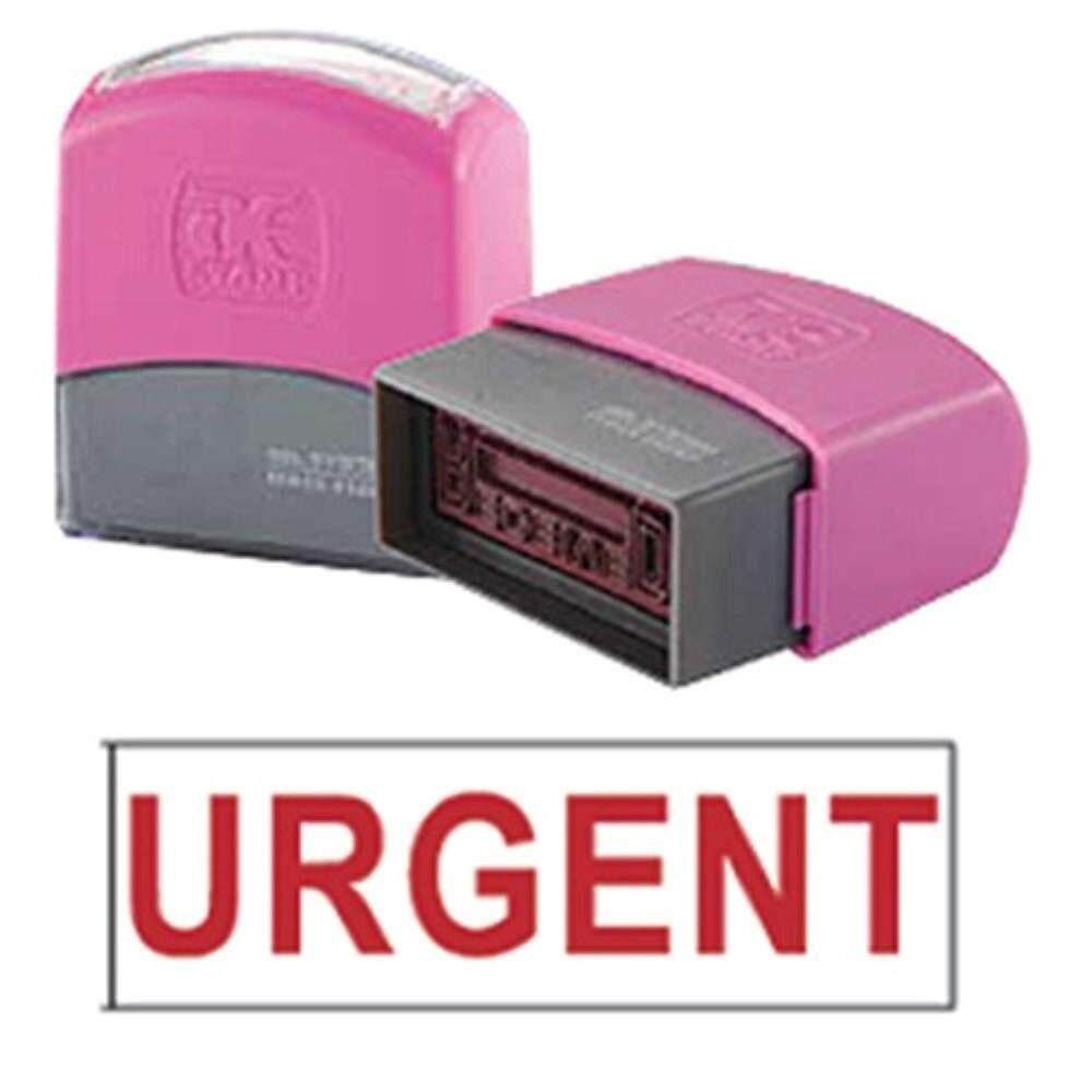 AE Flash Stamp - Urgent
