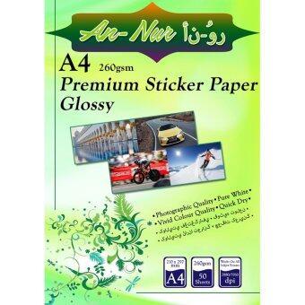 An-Nur A4 Glossy Sticker Paper 260gsm (50pcs/pkt)