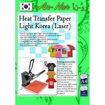 An-Nur T-Shirt Light Heat Transfer Paper Korea Laser (10pcs/pkt)