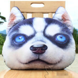 Animal Themed Throw Pillow - Dog Design C