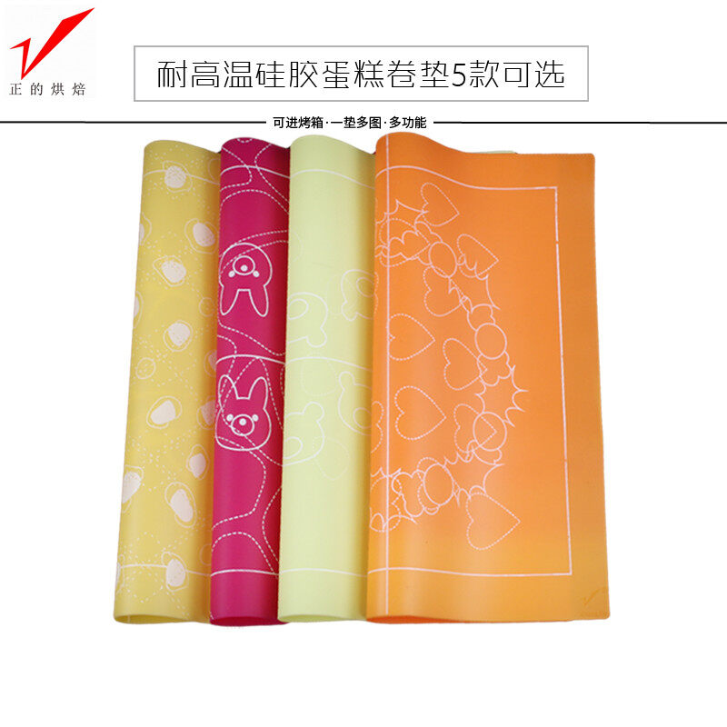 Bajet Terbaik Are the baking Swiss Cake roll color pad-high ...