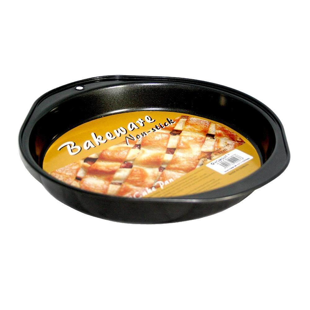 BAKECRAFT Round Cake Pan Non-Stick - 8 inch