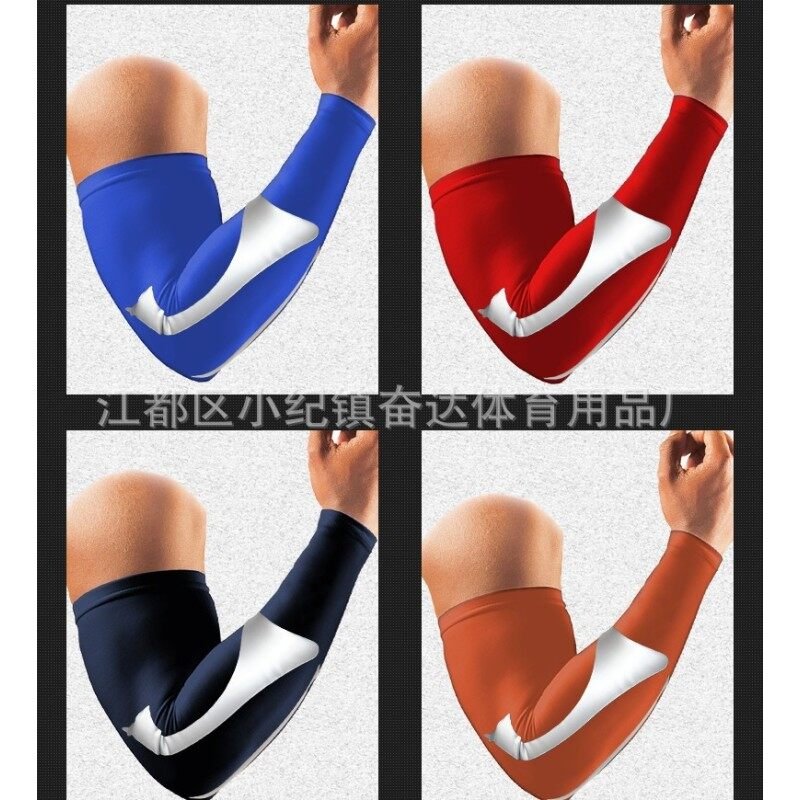 Buy Basketball protective gear Fitness protective arm thin armor elbow wrist breathable sweat-absorbent sleeves arm (M code) Malaysia
