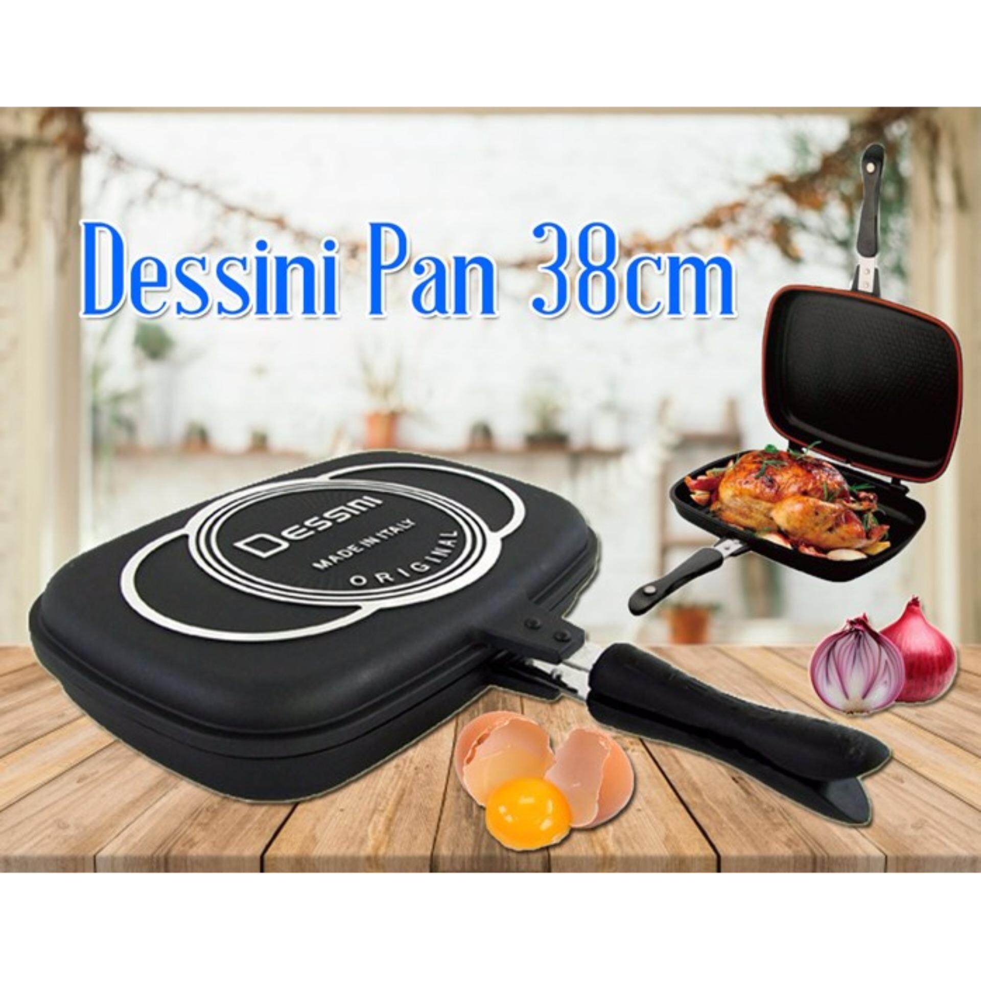 Bliss High Quality Dessini ITALY Double Sided Fry Pan - 36 cm