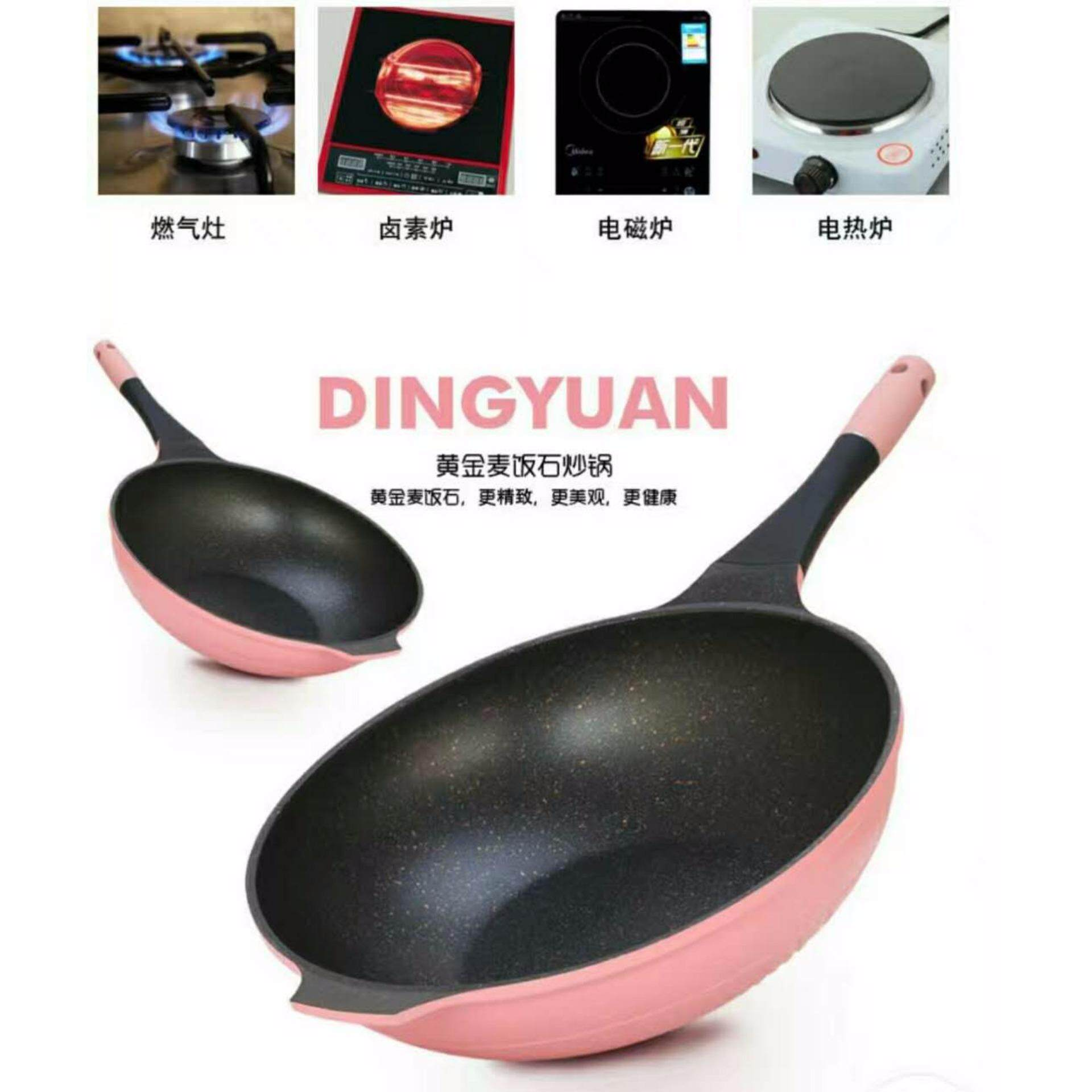 32cm Korean High Quality Non-stick Cooking Wok Pan