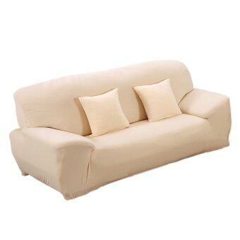 BolehDeals Spandex Stretch Lounge Sofa Couch Seat Cover SlipcoverCase Home Decor Beige