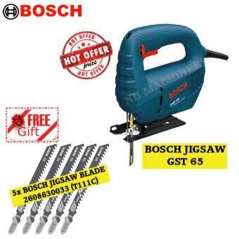 Bosch GST 65 Jig Saw FREE Jigsaw Blade T111C (2608630033)