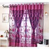 BUNDLE SET OF 2: SOKANO CT013 Elegant Style Sheer Type Shiny Lace Curtain- Purple Flower Design