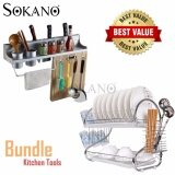 Bundle: SOKANO Dual layer S - Shaped Dish & Utensils Drainer Rack + Aluminium Kitchen Dapur Rack 60 cm