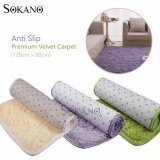 Bundle: SOKANO Set of 3 Anti Slip Premium Velvet Carpet (120cm x 80cm)