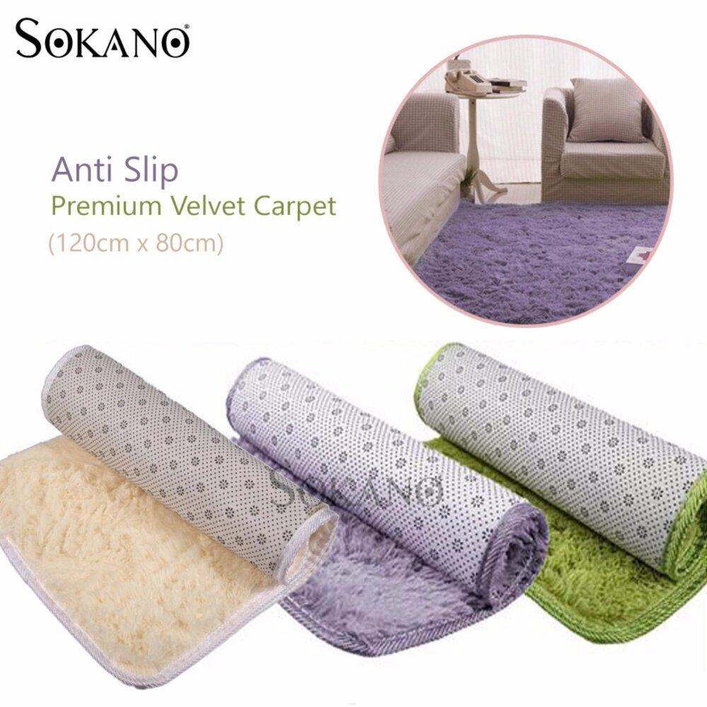 Bundle: SOKANO Set of 3 Anti Slip Premium Velvet Carpet (120cm x 80cm)