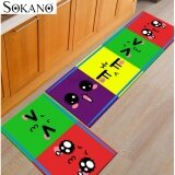 Buy 1 Free 1: SOKANO FM002 Emoticon Design Antislip Carpet (120cm x 40cm) Free (60 x 40cm) Soft Flannel Carpet Rug Floor Mat Kitchen Dapur and Bathroom