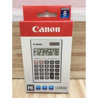Harga Canon LS88Hi III calculator