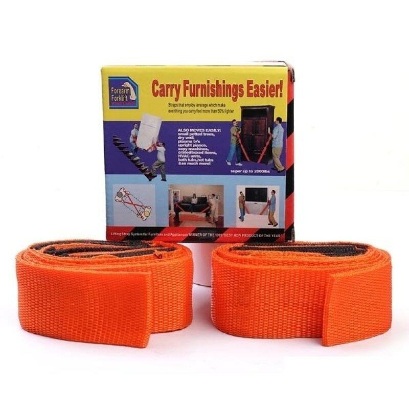 Buy Carry Furnishings Easier Rope Belt Malaysia