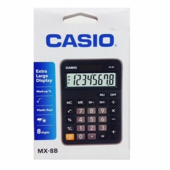 Harga Casio Calculator MX-8B (Black)