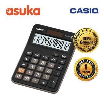 Fitur Citizen Sdc 812bn Kalkulator Penghitung 12 Digit 2 Power Dan ... 1dbe5ea195