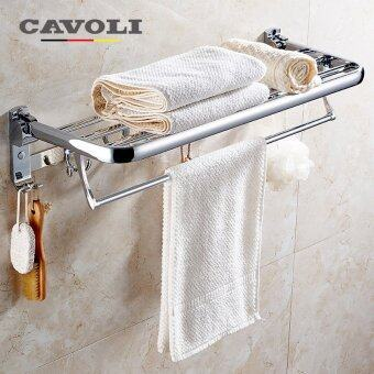 Cavoli-60CM-Zinc Stainless steel Movable Foldable Towel Shelf BarWall Mounted Towel Holder Hanger Rack With Hooks Bar For BathroomChrome(sliver)#10090