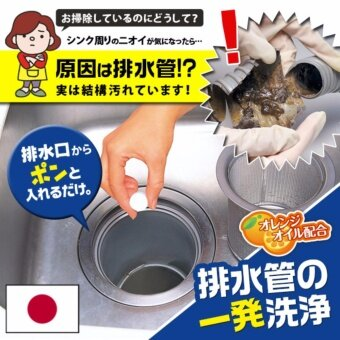 CB Japanese Store - AIMEDIA - Clog Remover Tablets (for drainage)(40 tablets) (Made in Japan)