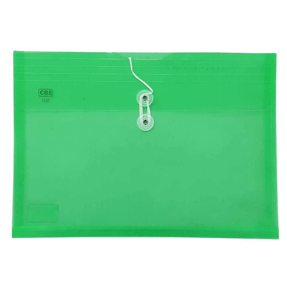CBE 103F PP Document Holder (F4) - Green