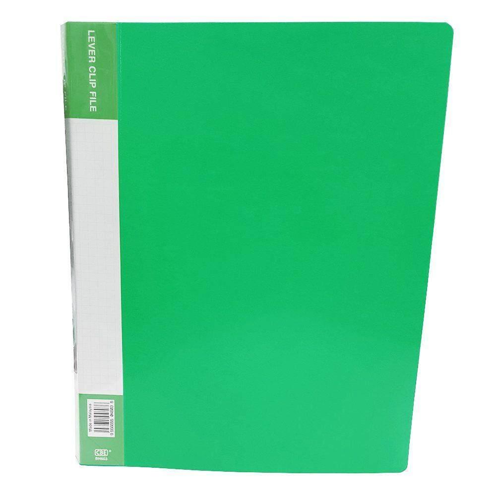 CBE BN603 Lever Clip File (A4) Green ( ITEM NO : B10-68GR )
