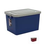 (OW) Century 50 Lit Storage Box