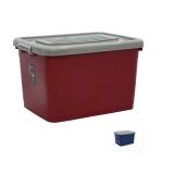 (OW) Century 80 Lit Storage Box