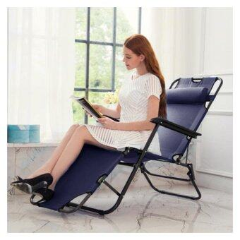 Harga Chaise Lounge Lazy Chair - Dark Blue