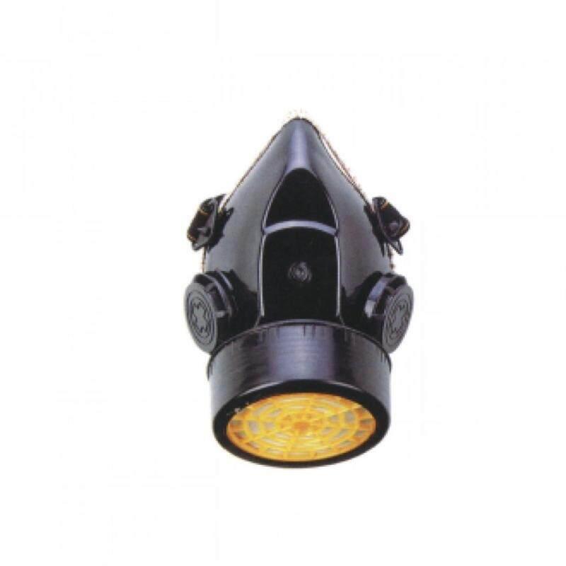 Buy Chemical Respirator Mask Malaysia