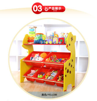 Children's toys educational toys storage rack Toy storage rack