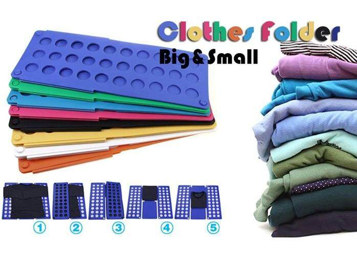 Clothes Folder Bigbrown