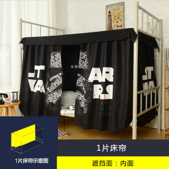 College students dormitory curtains bedroom spread blackout breathable girls bunk bed curtain single bed nets bed Mantle
