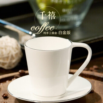 Cool European white gold edge afternoon tea cup coffee cup and saucer
