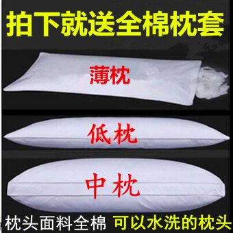 Cotton children's soft pillow Xin Yu velvet low pillow soft pillow short pillow thin pillow student single pillow care cervical pillow