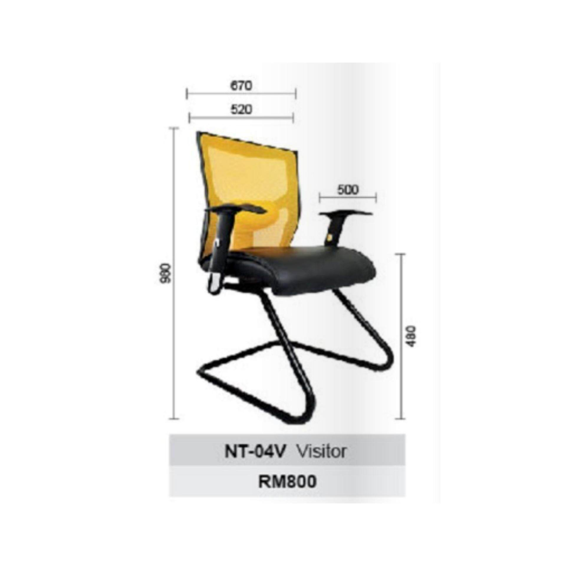 Deco San Marino Office Chairs Leather Executive Medium Back Recliner Computer Desk Non-Swivel Chair ( Yellow Color ) Pre-Order 2 Weeks