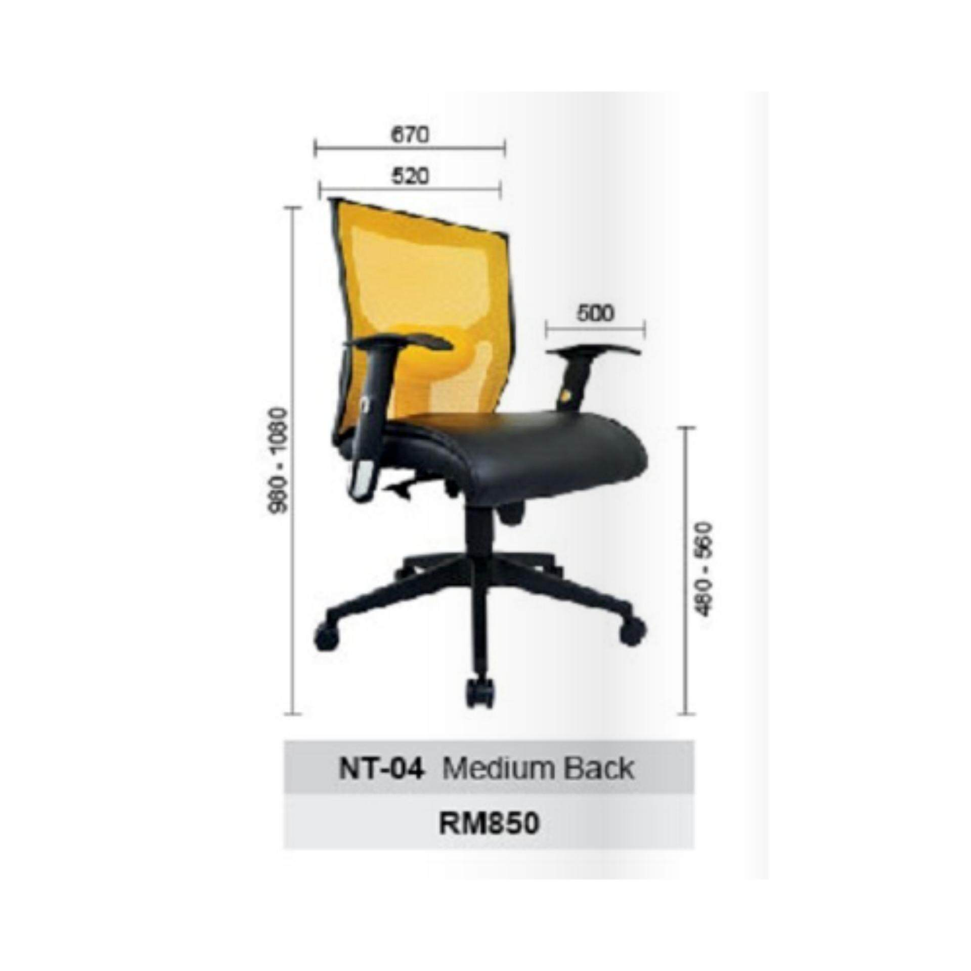 Deco San Marino Office Chairs Leather Executive Medium Back Recliner Computer Desk Swivel Chair ( Yellow Color ) Pre-Order 2 Weeks