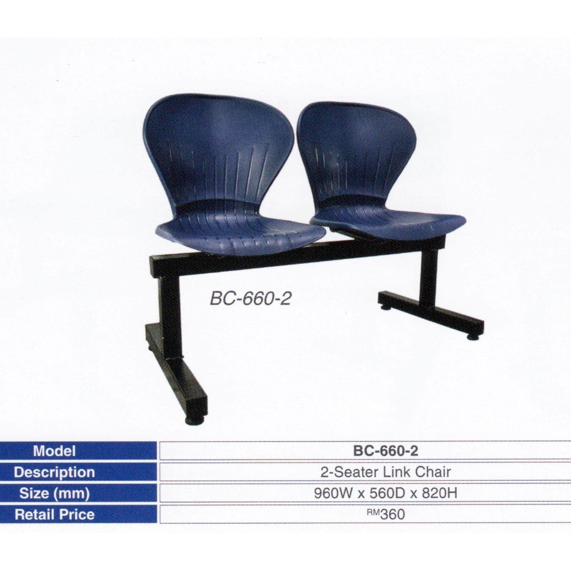 Deco Waiting Area 2-Seater Link Chair (Blue Color) L960MM X D560MM X H820MM Pre-Order 2 Weeks