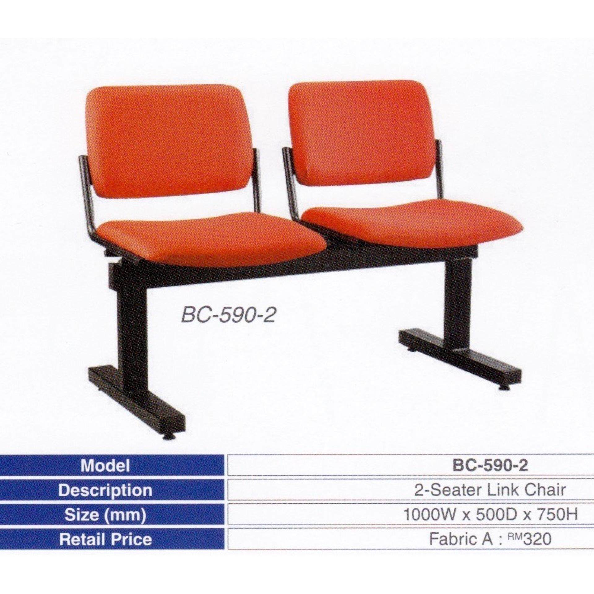 Deco Waiting Area 2-Seater Link Cushion Chair Hall Clinic Office Chair (Red Color) L1000MM X D500MM X H750MM