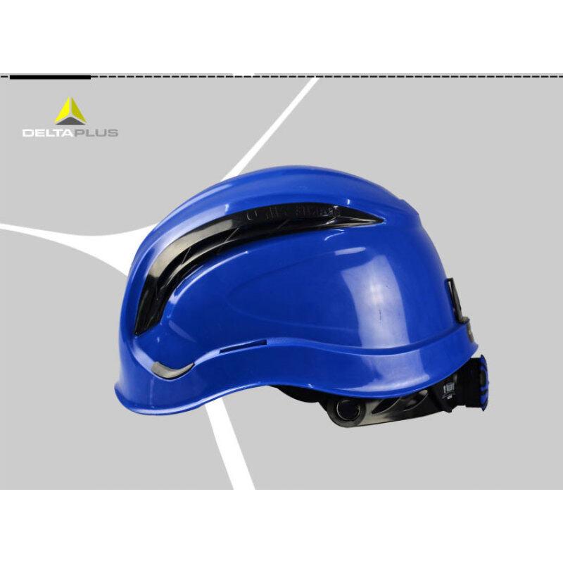 Buy Deltaplus anti-smashing damping safety cap ABS helmet Malaysia