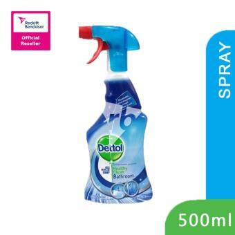 Harga Dettol Trigger Bathroom Spray 500ML - 3024699