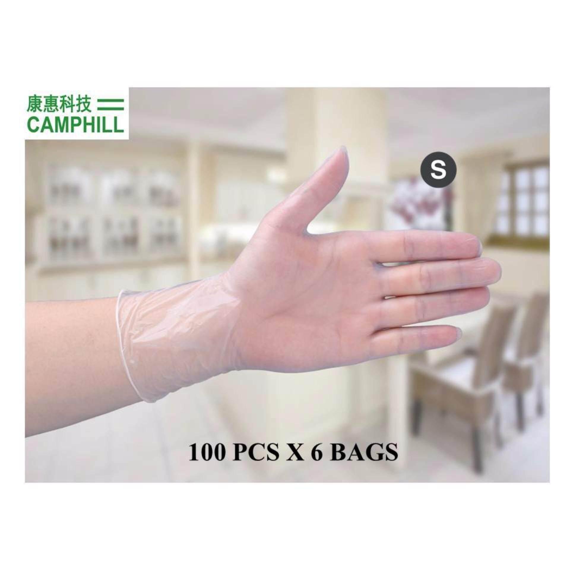 Buy Disposable Camclean Vinyl Pvc Powder Free Medical Use Sarung Tangan Nitrile Examination Gloves Non Sterile Food Handling Glove S