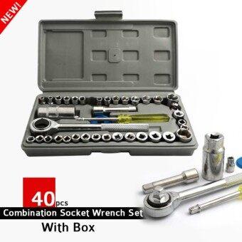Berapa Harga Ronaco Kunci Socket Wrench Pas Sok Shock Sock Set 40 Source · DIY 40pcs