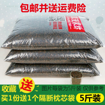 Double man buckwheat leather bulk buckwheat hull pillow neck pillow filled with material adult pillow wash buckwheat shell bitter