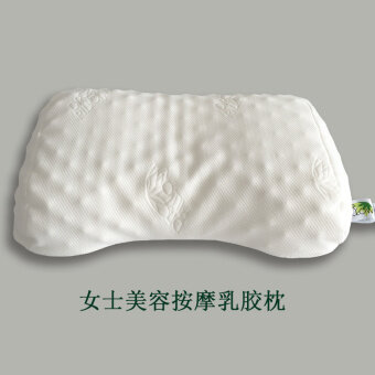 Dr massage neck shoulder pad beauty health pillow natural latex pillow